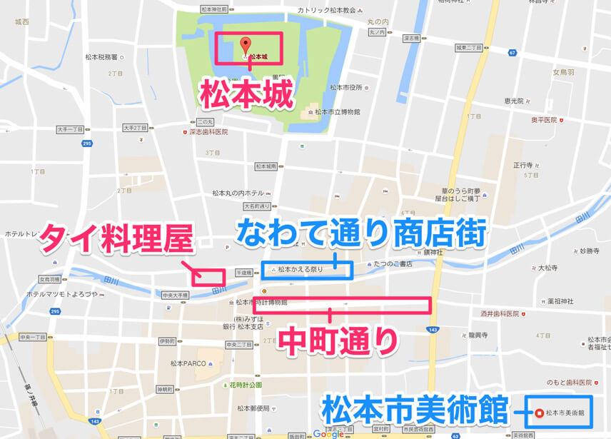 松本観光名所