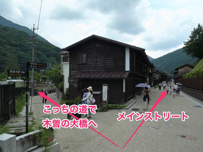 木曽の大橋への道のり