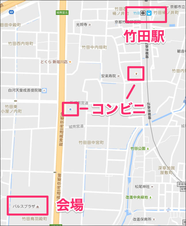 竹田駅からパルスプラザ