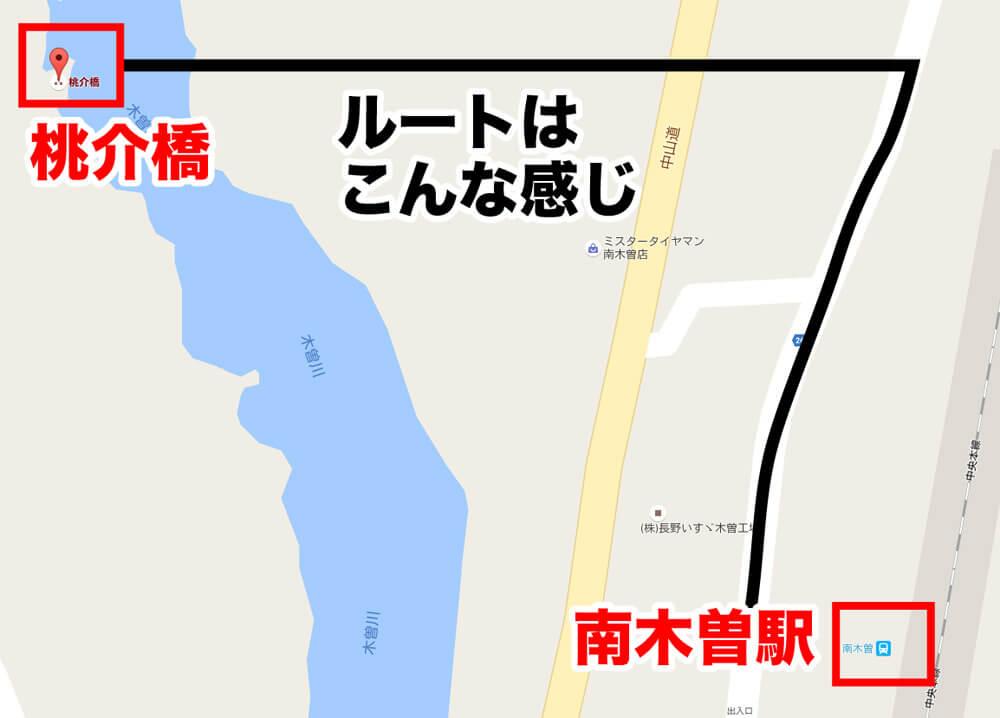 南木曽-桃介橋