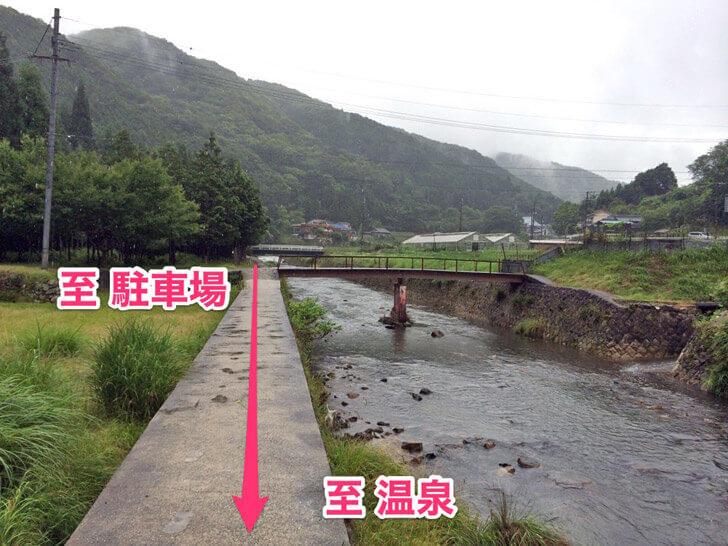 山空海温泉7
