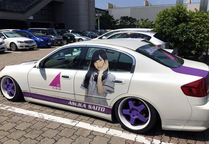 乃木坂46の痛車