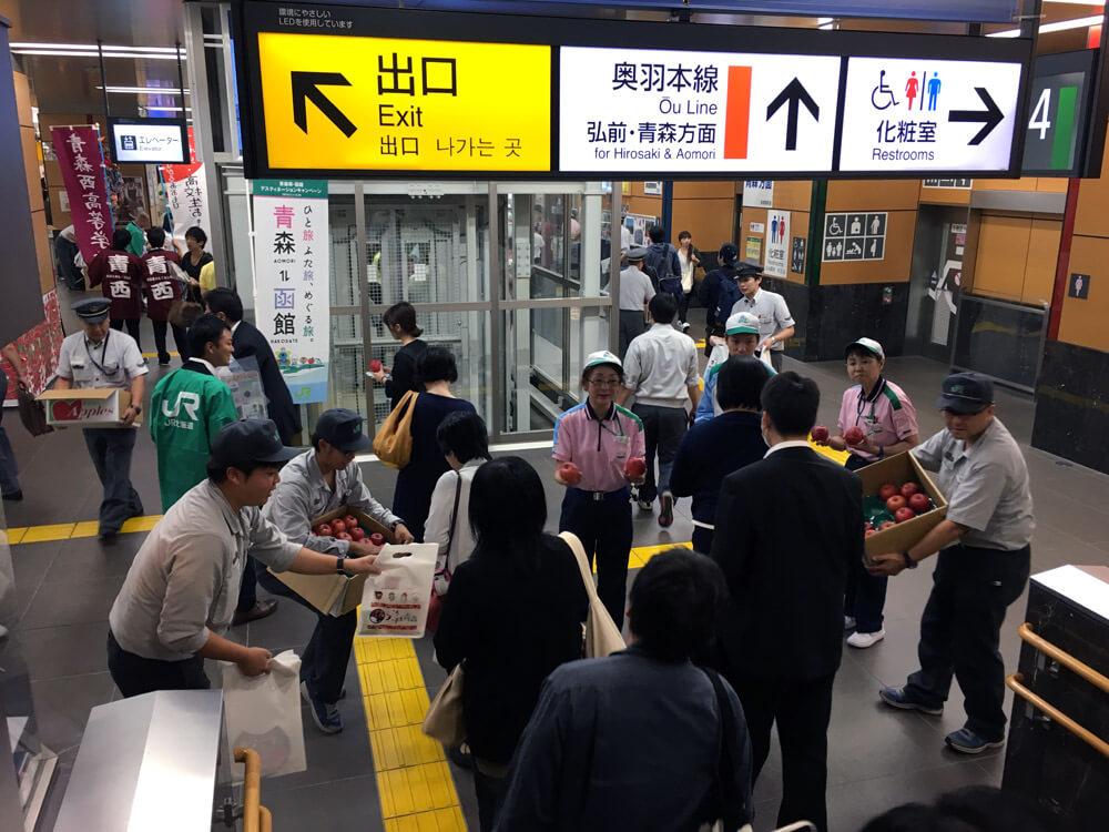 新青森駅歓迎1
