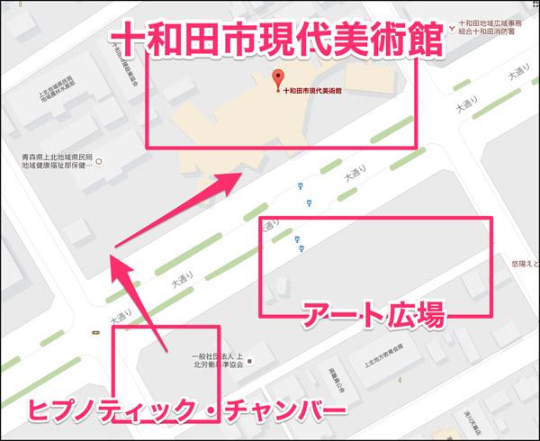十和田市現代美術館位置関係2