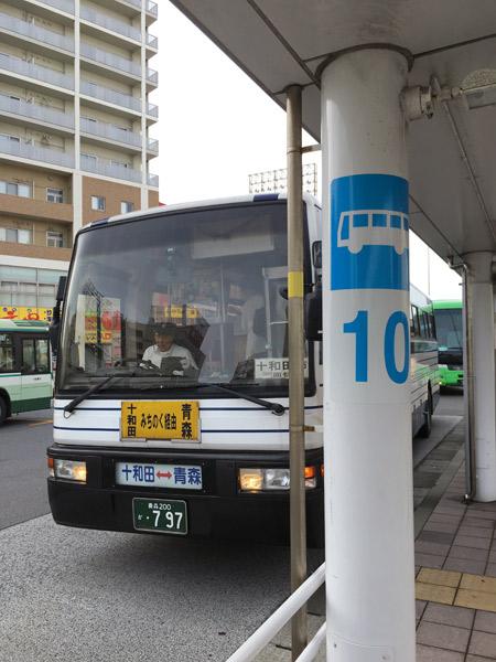 青森-十和田市美術館