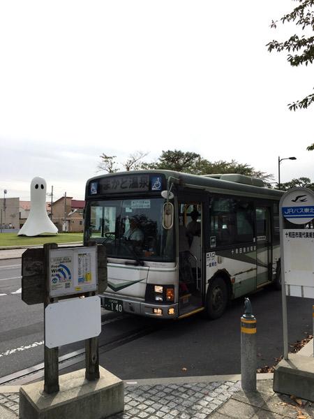 十和田市現代美術館前のバス停