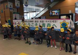 新青森駅歓迎2