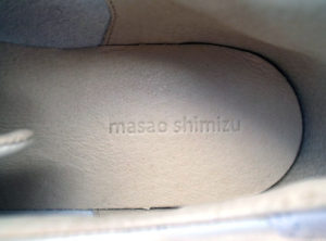 masaoshimizu_ジャーマントレーナー_インソール