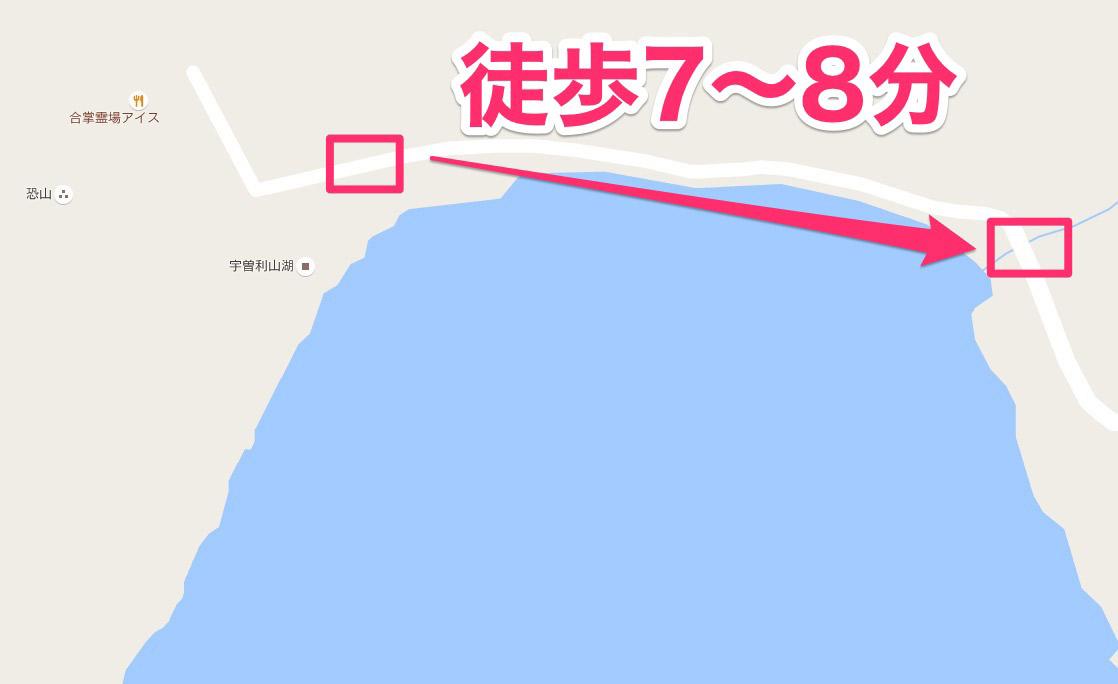 恐山-三途川