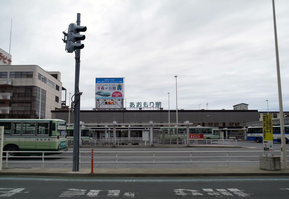 あおもり駅2