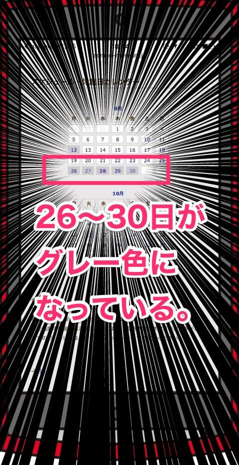青森県立美術館7