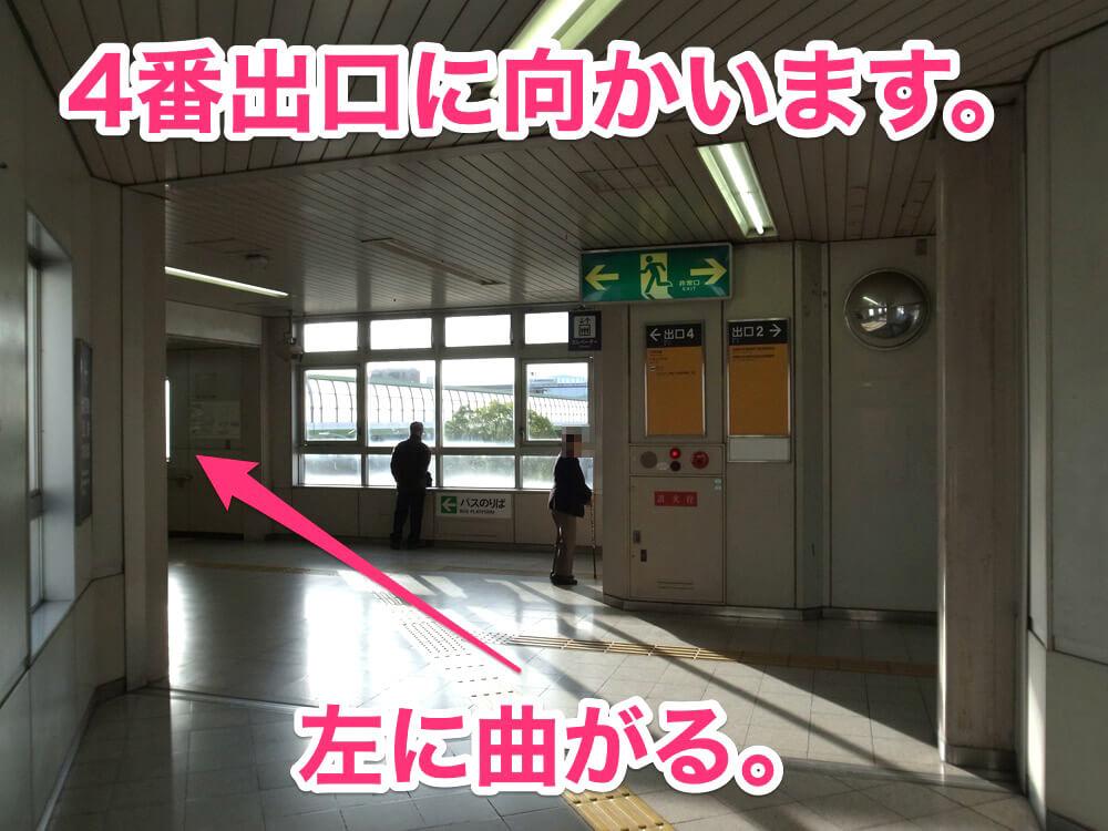 竹田駅4番出口