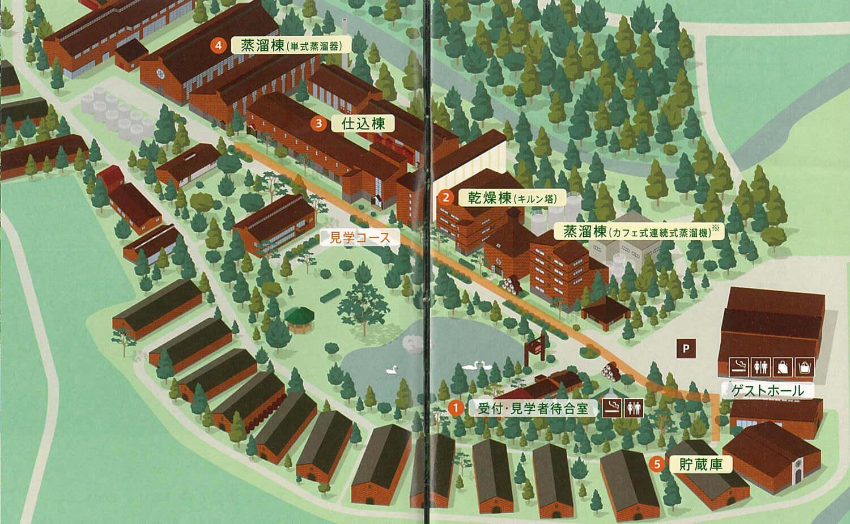 ニッカウィスキー見学map