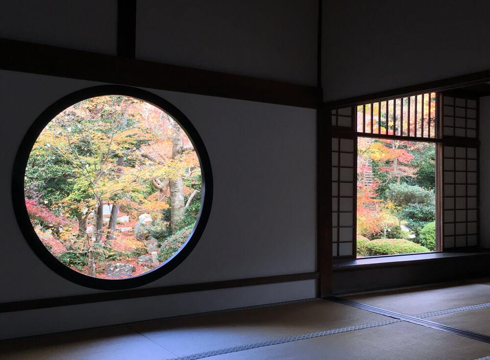 迷いの窓、悟りの窓
