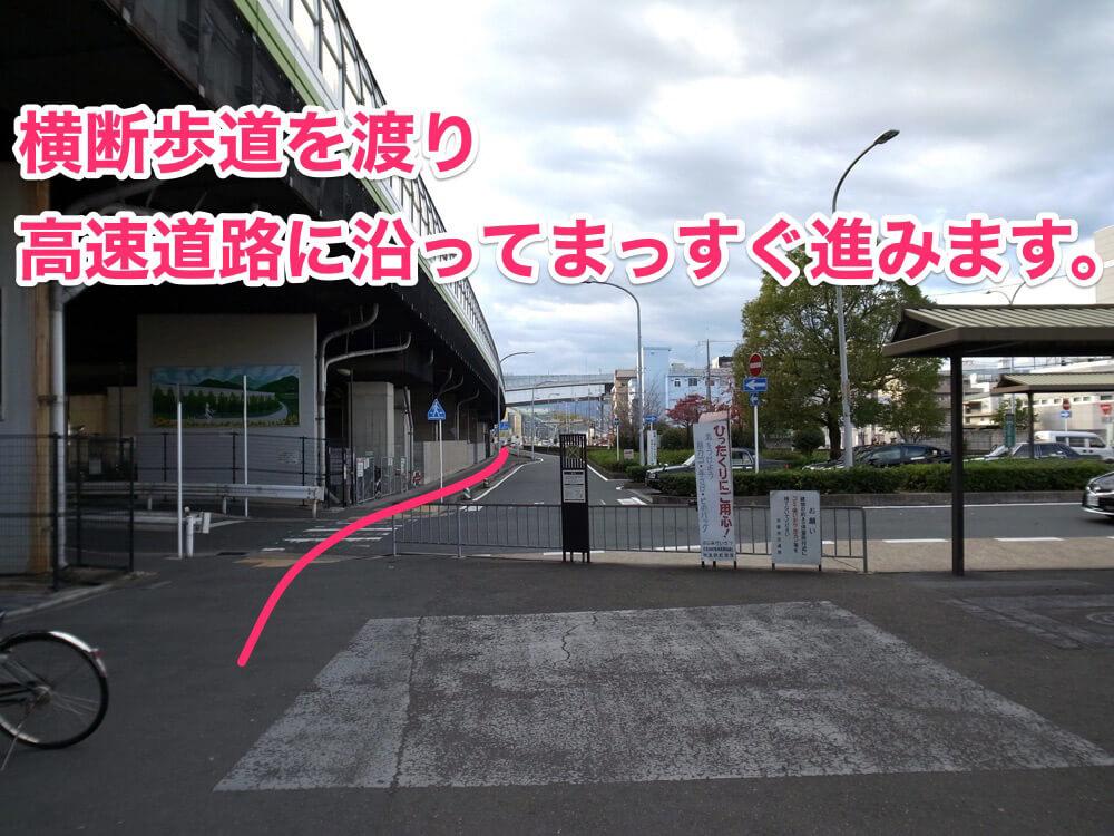 竹田駅4番出口ターミナル