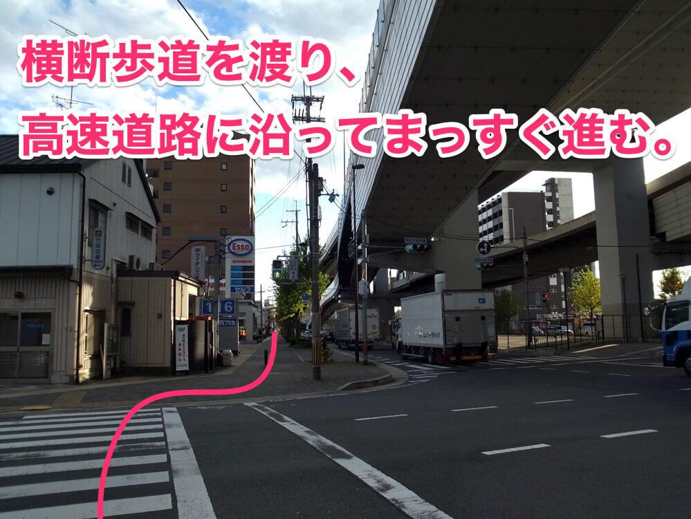 阪神高速に沿った道