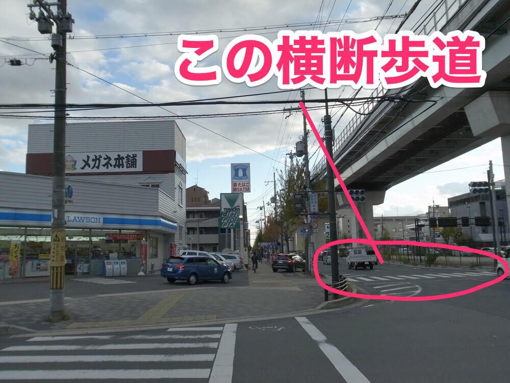 京都パルスプラザへの道中