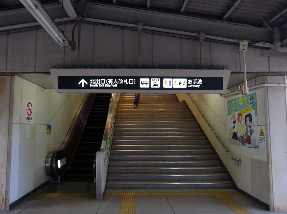 竹田駅北出口