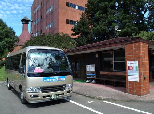 作並駅に向かうシャトルバス