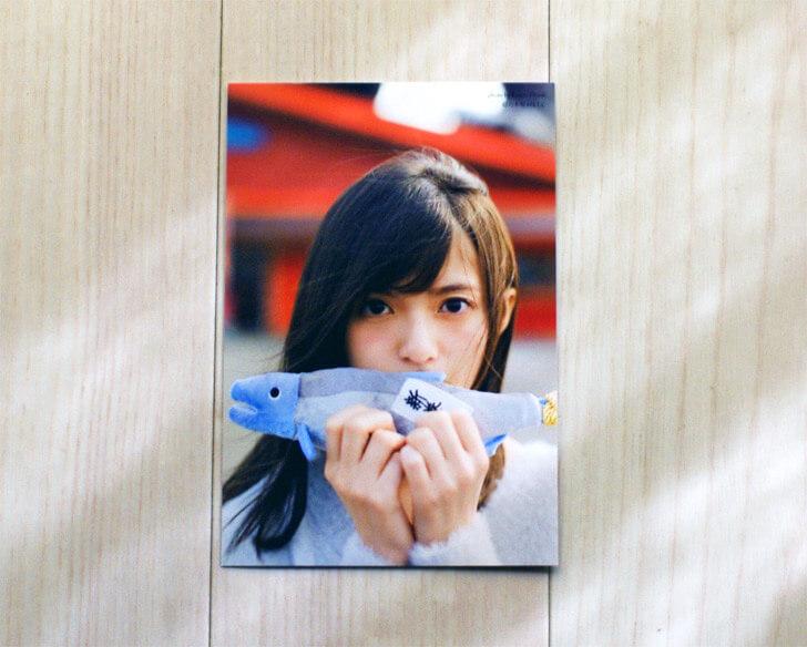 潮騒_ポストカード