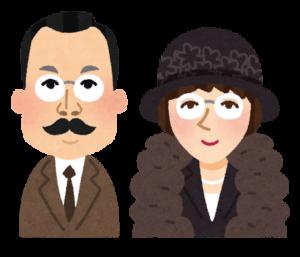 竹鶴政孝とリタ夫人