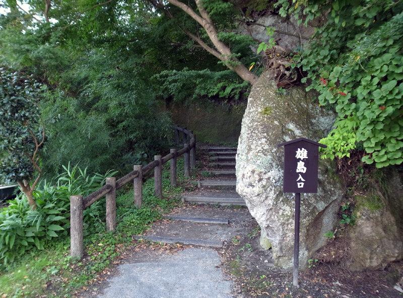 雄島_入り口
