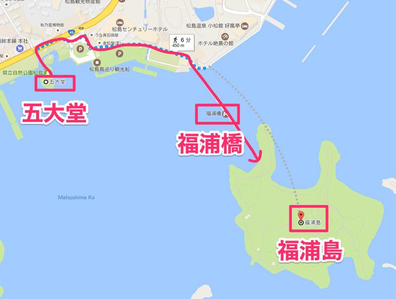 五大堂から福浦橋・福浦島