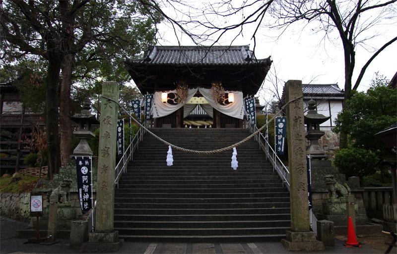 阿智神社_正門前