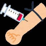 わきが手術前に血液検査の為、採血
