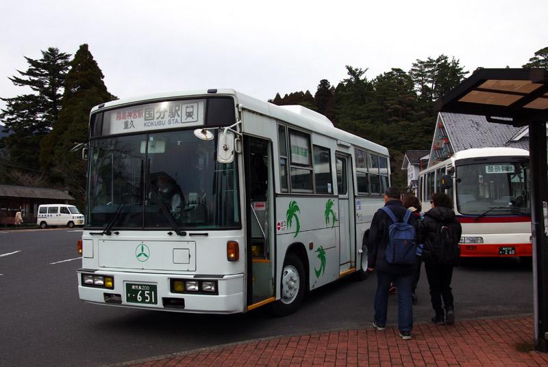 霧島神宮駅に戻るバス