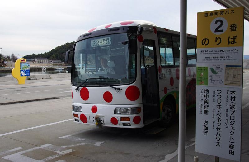 宮浦港からつつじ荘へバスで移動