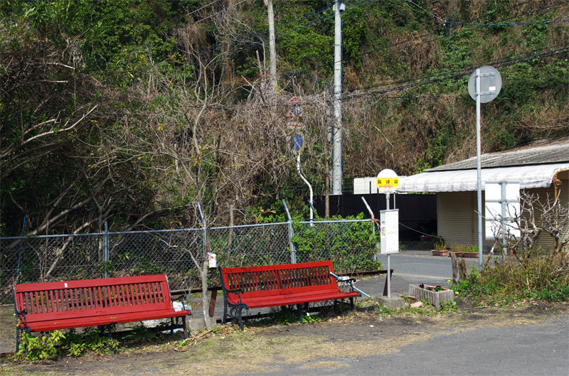 長崎鼻のバス停