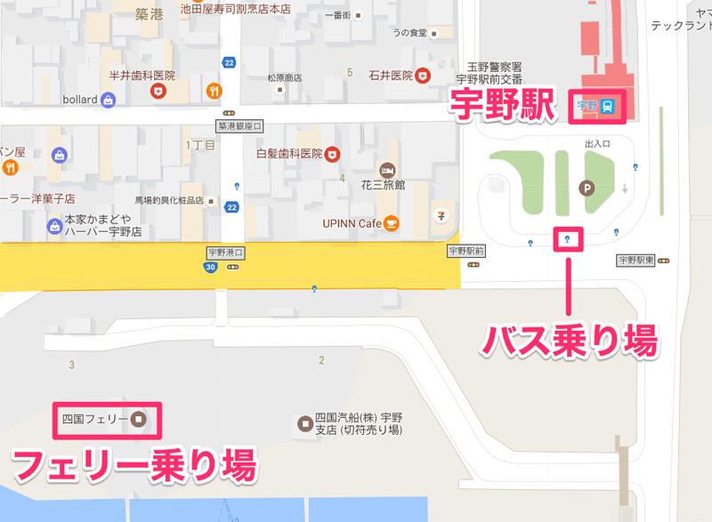 宇野_岡山駅行きのバス停