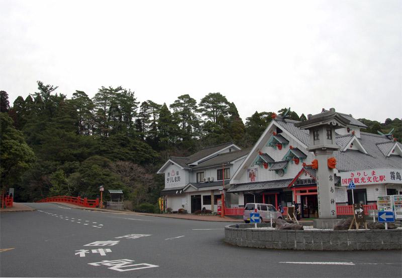 霧島神宮のバス停