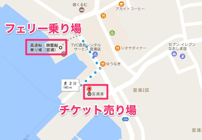 宮浦港から豊島行きのフェリー乗り場へ