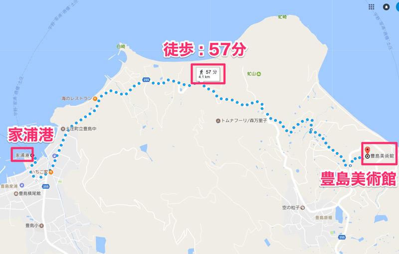 豊島美術館から家浦港_徒歩でのルート