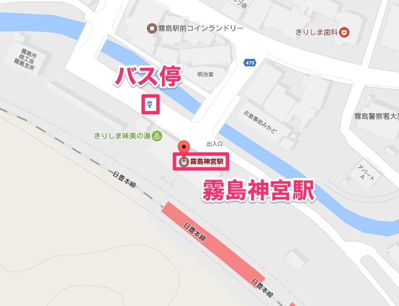 霧島神宮駅_バス停までの行き方