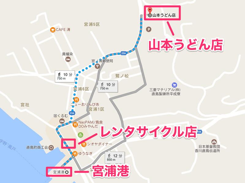 宮浦港から山本うどん店への道のり
