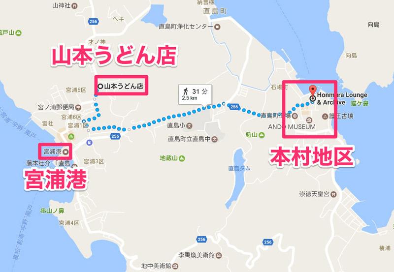 本村地区への道のり