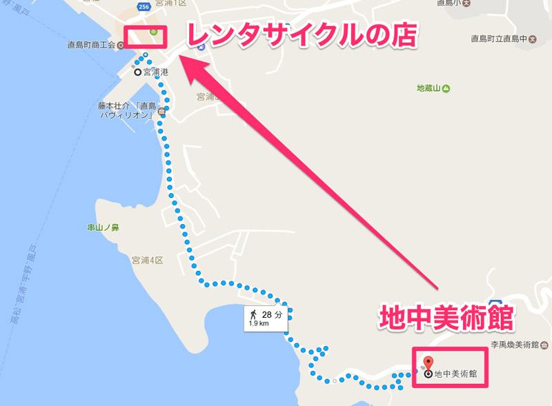 地中美術館から宮浦港の地図