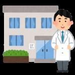 小規模な病院