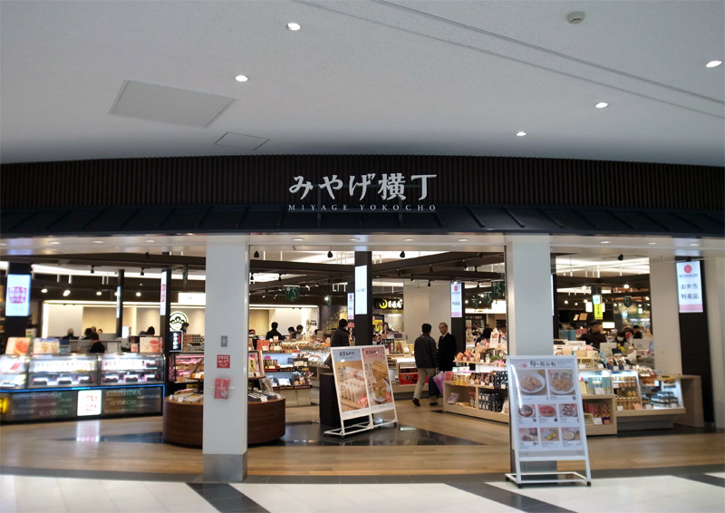 鹿児島中央駅_みやげ横丁