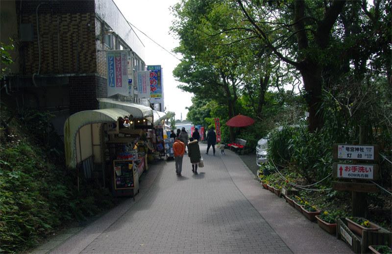 竜宮神社までの道のり