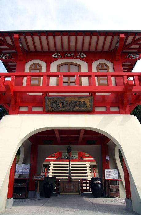 竜宮神社2