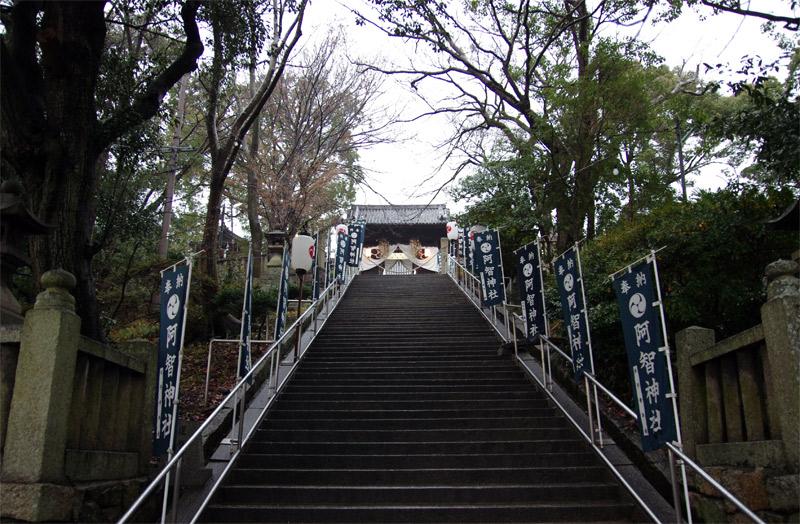 阿智神社_石段
