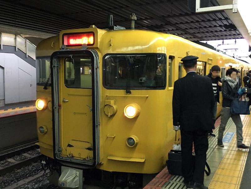 岡山駅〜倉敷駅