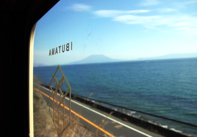 指宿のたまて箱から見た桜島