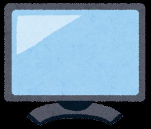 VDT(液晶)