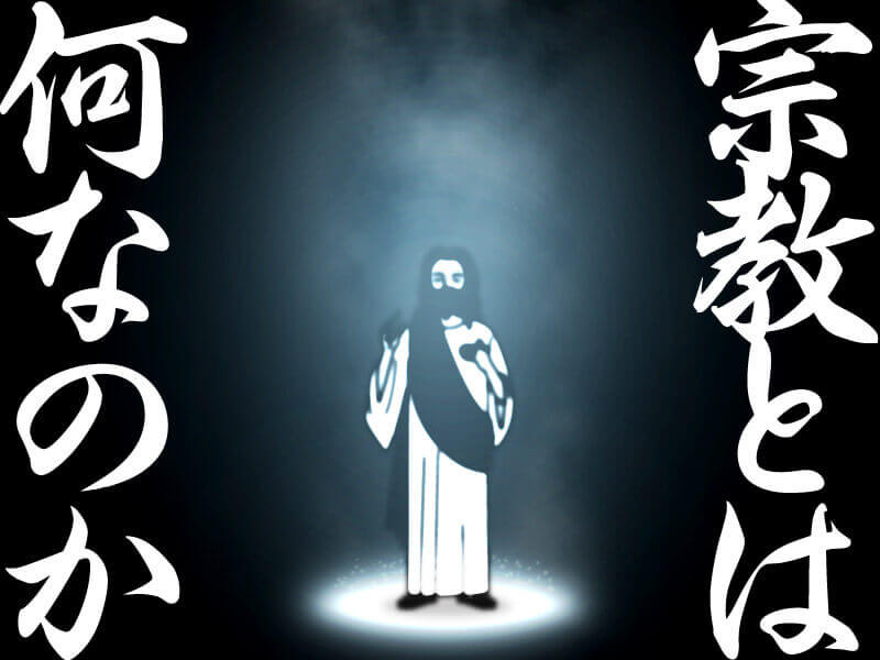 """清水富美加の出家騒動にみる """"宗教""""とは一体何なのか?"""