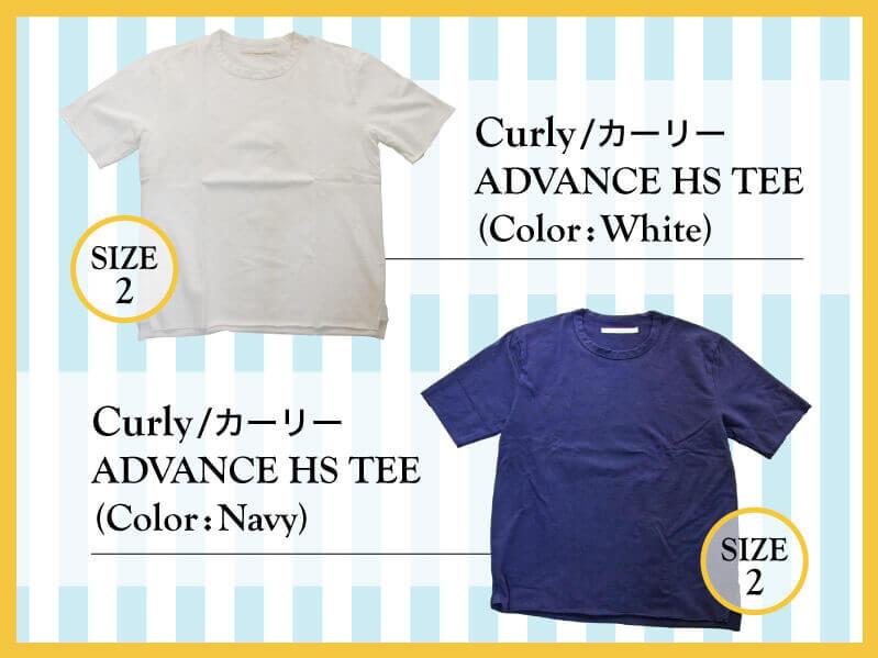 【メンズファッション】この夏着たい!他と差がつくCURLY(カーリー)の無地Tシャツ。